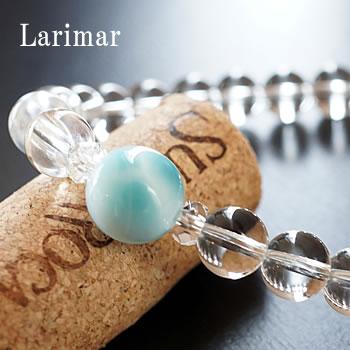 【厳選】最上級ラリマーAAA×水晶 ブレスレット 天然石 パワーストーン ラリマー 天然石ブレスレット パワーストーンブレスレット ラリマー ラリマール クリスタルクォーツ