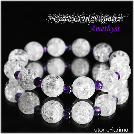 裂缝水晶×紫水晶AAA<天然石头手镯·功率斯通>