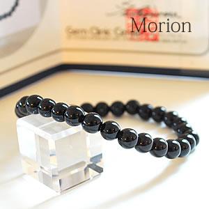 [鑑別書付] モリオン(黒水晶) 6mm ブレスレット 天然石 パワーストーン