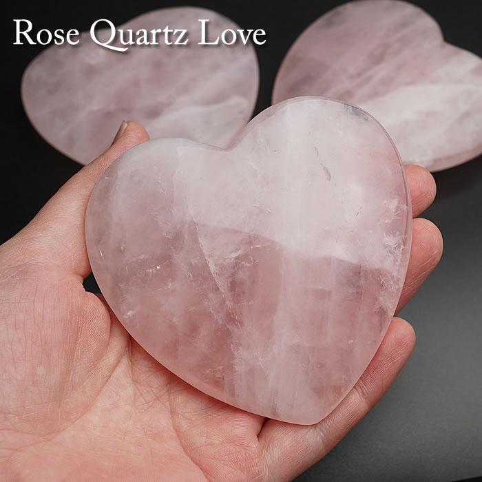 ローズ 贈り物 ローズクォーツ ローズクオーツ 紅水晶 rose quartz ハートストーン 置物 インテリア パワーストーン 大きめ 癒し 贈答品 美容 ハート 約85mm 天然石 恋愛運