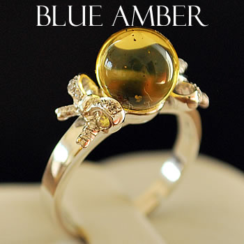 ブルーアンバー(琥珀)AAA リボン デザイン リング 指輪 ブルーアンバー ドミニカ産 天然石 パワーストーン ブルーアンバー 天然石リング パワーストーンリング 指輪 天然石 パワーストーン リング 指輪 アンバー 琥珀 こはく アンバー シルバー925