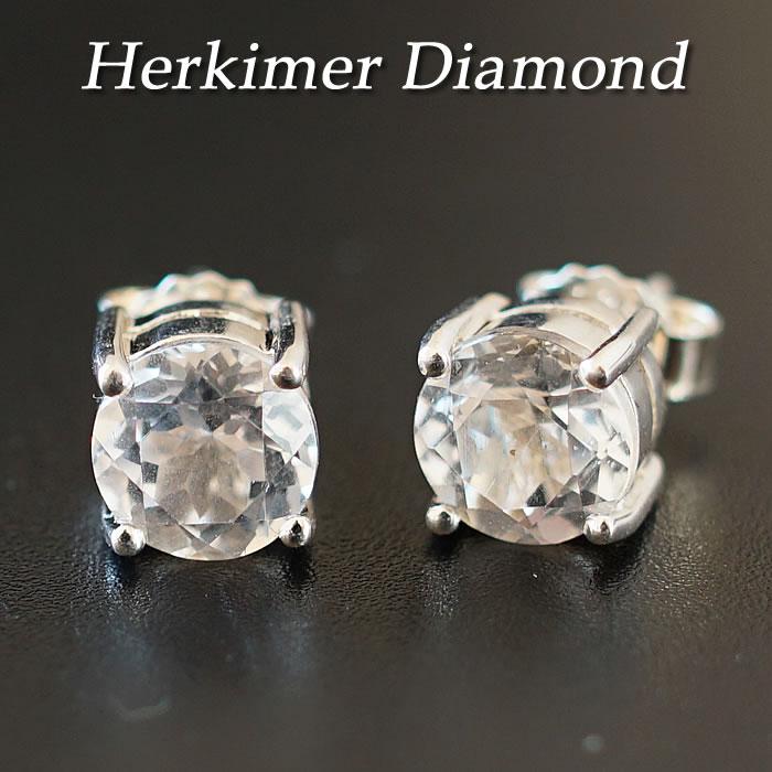 【一点もの】【厳選】【希少】宝石質ハーキマーダイヤモンド(ニューヨーク産) ピアス ブリリアントカット SV925 天然石 パワーストーン ハーキマー ダイヤモンド 白水晶 Herkimer Diamond Silver925 ドリームクリスタル