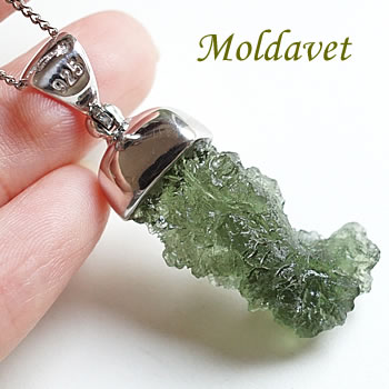 【一点もの】モルダバイト ペンダントトップ ネックレス 天然石 パワーストーン モルダヴァイト 天然ガラス 隕石 テクタイト moldavite スターボーン社製 STARBORN