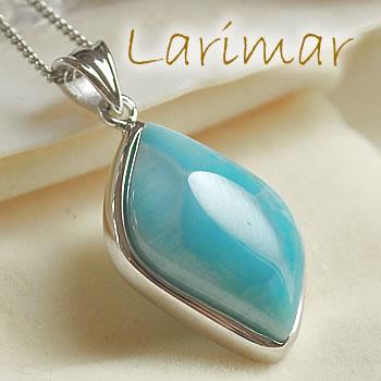 【一点もの】高品質ラリマーAAA ペンダントトップ ネックレス 天然石 パワーストーン ラリマー 天然石ペンダント パワーストーンペンダント ラリマー