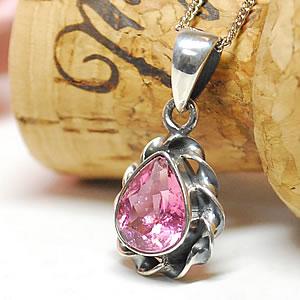 宝石質ピンクトルマリンAAA (シルバー925)<天然石ペンダントトップ/ネックレス・パワーストーン>送料無料 【一点もの】