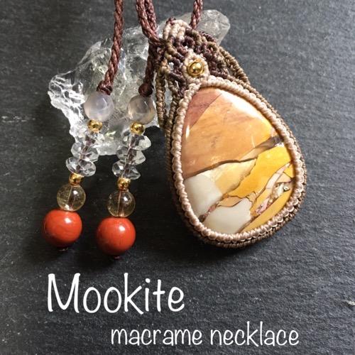 ムーカイト(オーストラリア産) マクラメ ネックレス ペンダント 天然石 マクラメジュエリー ハンドメイド パワーストーン