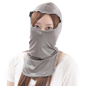 For hopeles electromagnetic wave shield mask BC316