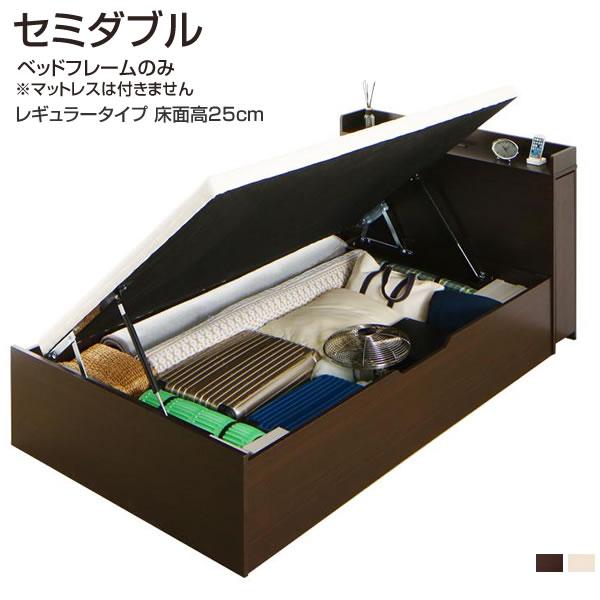 割引発見 組立設置付 跳ね上げ式ベッド セミダブルベッド ベッドフレームのみ セミダブル 深さレギュラー 棚付き 宮付き 本棚 スライド収納 大容量 収納付き コンセント付き スライド収納 クローゼット収納 ヘッドボード ベッド下収納 一人暮らし 隙間収納 布団収納 敷き布団可能 子供, coco natural(ココナチュラル) 8f7f222d