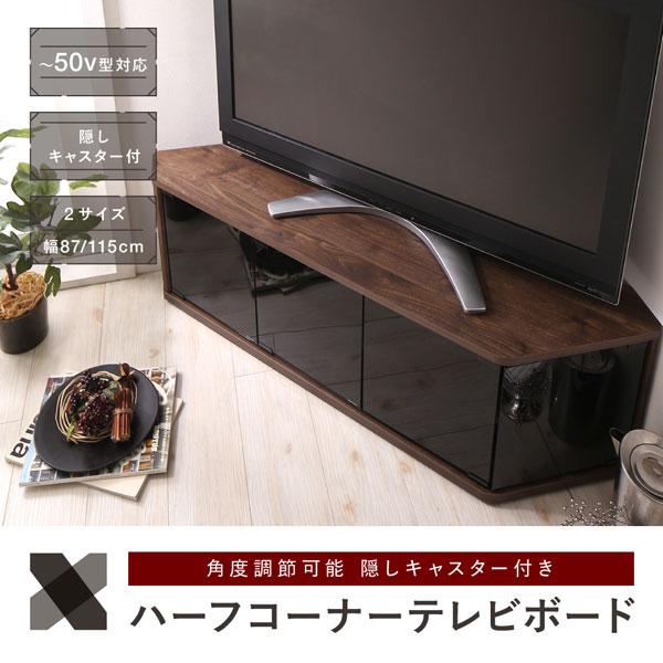 32 インチ 大き さ テレビ テレビのサイズは部屋の広さに応じて決める!最適な大きさとは