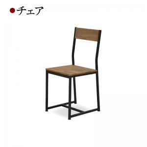 チェア 1脚 幅38.5 高級な 奥行44 高さ86cm 椅子 いす イス オシャレ ウッド おしゃれ ハイクオリティ ヴィンテージ お洒落 パソコンチェア ビンテージ デスクチェア