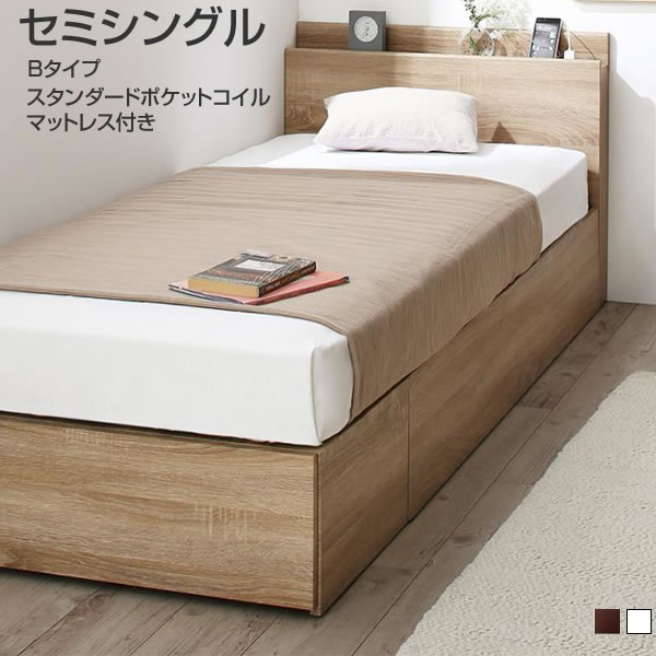 満点の セミシングル ベッド マットレス付き 収納 Bタイプ 引出し セミシングルベッド 小さめ 連結ベッド 小さい 収納ベッド 小さめ 収納付き 宮付き コンセント付き 引出し付き ヘッドボード 連結ベッド 連結 大型収納 大容量 木製ベッド 一人暮らし 引出し スタンダードポケットコイルマットレス付き, ヤマダムラ:a57f8815 --- canoncity.azurewebsites.net