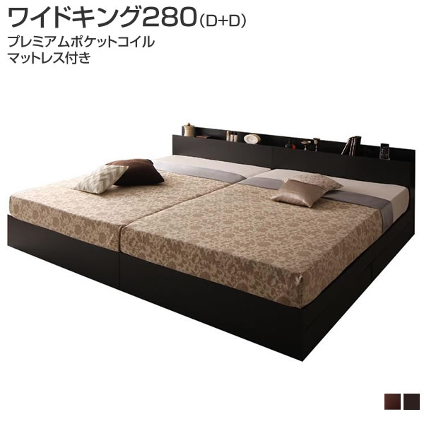 【おすすめ】 大型ベッド 収納ベッド 大きい 連結ベッド マットレス付き ワイドK280 (ダブル×2) 収納付きベッド 収納 2台 コンセント付き 分割 宮付き 棚付き ファミリーベッド 広い 大きい 夫婦 家族 新婚 分割 連結 2台 子供一緒 親子ベッド プレミアムポケットコイルマットレス付き, ミゾベチョウ:3b78cc28 --- eraamaderngo.in