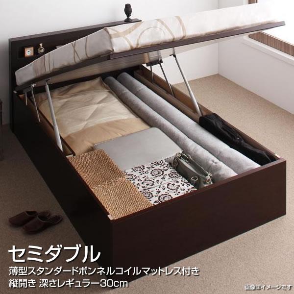ベッド セミダブル マットレス付き 跳ね上げベッド 深さレギュラー 縦開き 薄型スタンダードボンネルコイルマットレス付き お客様組立 日本製 大容量 セミダブルベッド せみだぶるべっど ベット 収納付 宮棚 コンセント ベッド下 布団収納 大型収納ベッド 床下収納 ガス圧式
