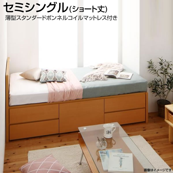 お客様組立 収納ベッド セミシングル ショート丈 日本製 薄型スタンダードボンネルコイルマットレス付き 幅83×長さ185×高さ80cm 小さめ 小さい 短い 狭い コンセント付き 引出し付き 子供部屋 子供ベッド 男の子 女の子 女性 ベッド下収納 大容量 チェストベッド