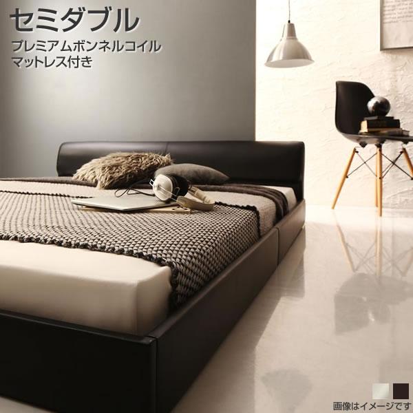 ローベッド ベッド セミダブル マットレス付き プレミアムボンネルコイルマットレス付き 幅128×長さ212×高さ45cm すのこベッド 合皮 PVC レザーベッド 一人暮らし 低い ロータイプ 木製 背面化粧仕上げ フロアベッド アイボリー/ブラック