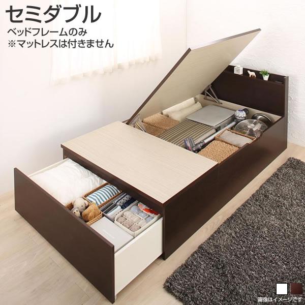 組立設置付 跳ね上げ式ベッド セミダブル ベッドフレームのみ 日本製 収納ベッド コンセント付き 大容量 引出し付き 棚付き 宮付き ダークブラウン/ホワイト