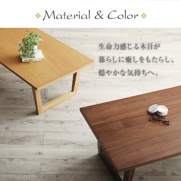 こたつテーブル 4尺長方形 (65×120cm) 幅120 奥行き65 高さ40 コタツテーブル ローテーブル センターテーブル こたつ コタツ 天然木 オシャレ ウォルナット オーク