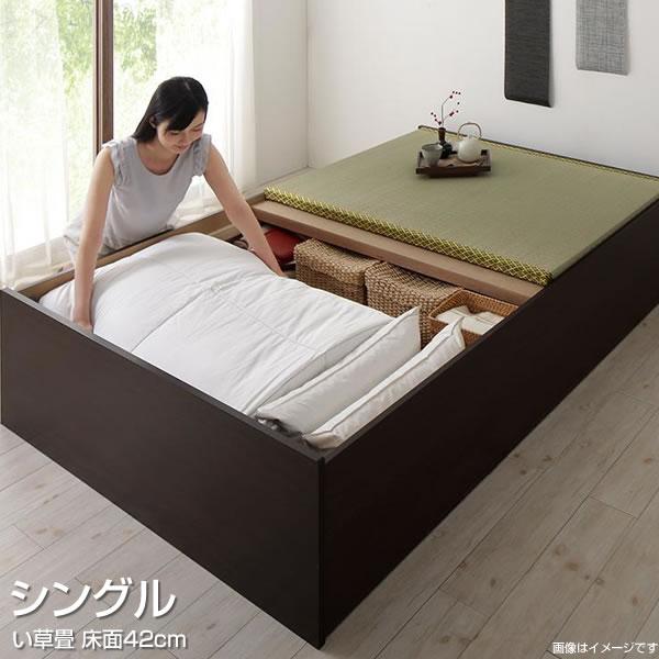 お客様組立 日本製 畳ベッド 小上がり い草畳 シングル 高さ42cm ヘッドレスベッド ベッドフレームのみ ハイタイプ 小さめ 小さい 日本製 布団収納 収納付き 大容量収納 畳 たたみ タタミ ベッド ベット すのこ仕様 頑丈 丈夫 低ホルムアルデヒド 一人暮らし