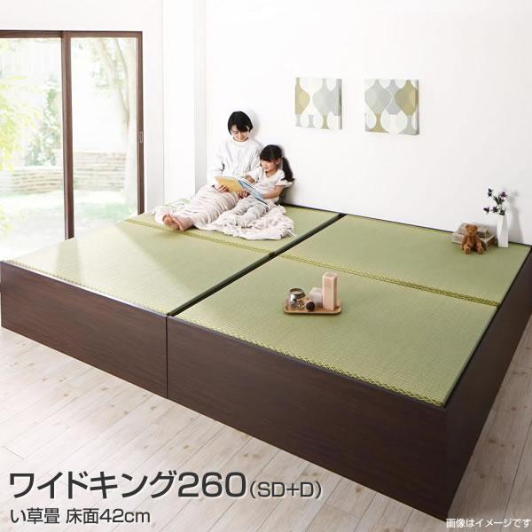 お客様組立 連結 ベッド 2台 日本製 畳ベッド 小上がり ヘッドレスベッド ベッドフレームのみ い草畳 ワイドK260(セミダブル+ダブル) 高さ42cm 布団収納 畳 たたみ タタミ ベッド ベット すのこ 頑丈 丈夫 日本製 夫婦 新婚 家族 ファミリーベッド 親子一緒 ハイタイプ