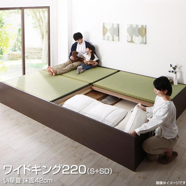 【数量は多】 組立設置 サービス付 畳ベッド 連結ベッド 小上がり ヘッドレスベッド ベッドフレームのみ い草畳 ワイドK220(シングル+セミダブル) 高さ42cm 布団収納 畳 たたみ タタミ ベッド ベット すのこ 頑丈 丈夫 日本製 夫婦 新婚 家族 ファミリーベッド 親子一緒 子供 ハイタイプ, 応接セットオフィスチェアーCSplus c8424a33