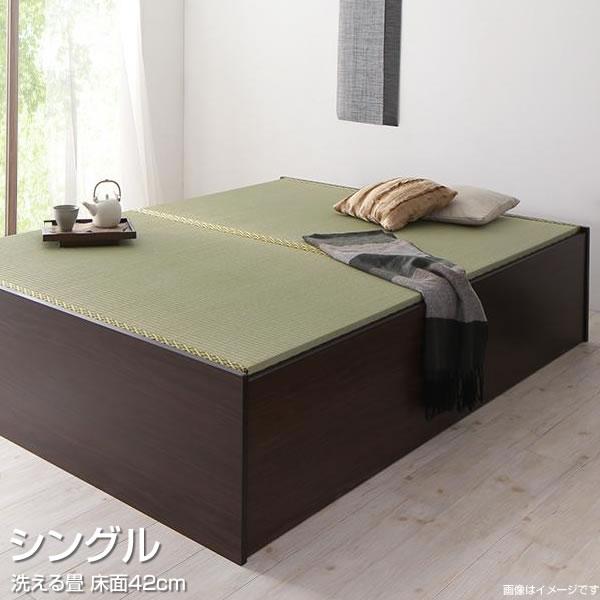 組立設置サービス 畳ベッド 小上がり 日本製 洗える畳 シングル 高さ42cm ヘッドレスベッド ベッドフレームのみ ハイタイプ 小さめ 小さい 日本製 布団収納 収納付き 大容量収納 畳 たたみ タタミ ベッド ベット すのこ仕様 頑丈 丈夫 低ホルムアルデヒド 一人暮らし