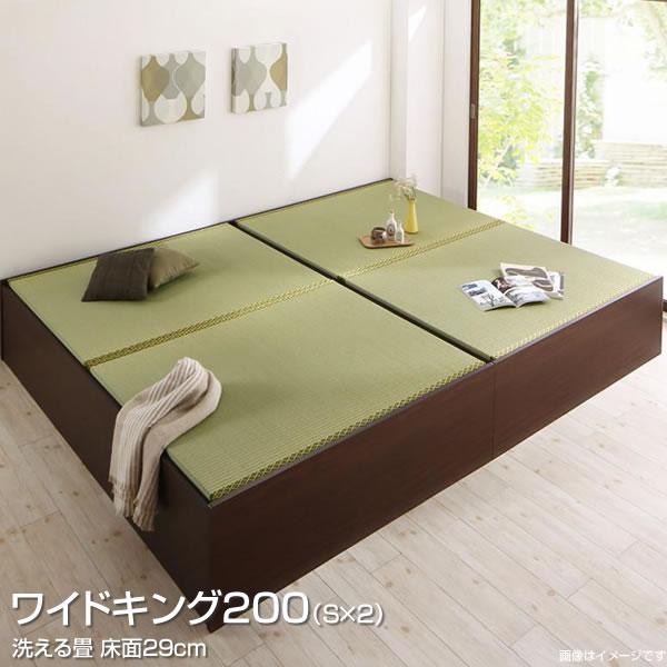 人気絶頂 お客様組立 連結ベッド 2台 2台 畳ベッド 小上がり 日本製 新婚 収納ベッド 親子 ベッドフレームのみ 洗える畳 ワイドK200(シングル×2) 高さ29cm ローベッド ロータイプ 布団収納 ヘッドレスベッド 畳 たたみ タタミ すのこ 頑丈 丈夫 日本製 夫婦 新婚 家族 ファミリーベッド 親子 子供, CLOTHES UNIT:c8e2dde7 --- hi-tech-automotive-repair.demosites.myshopmanager.com