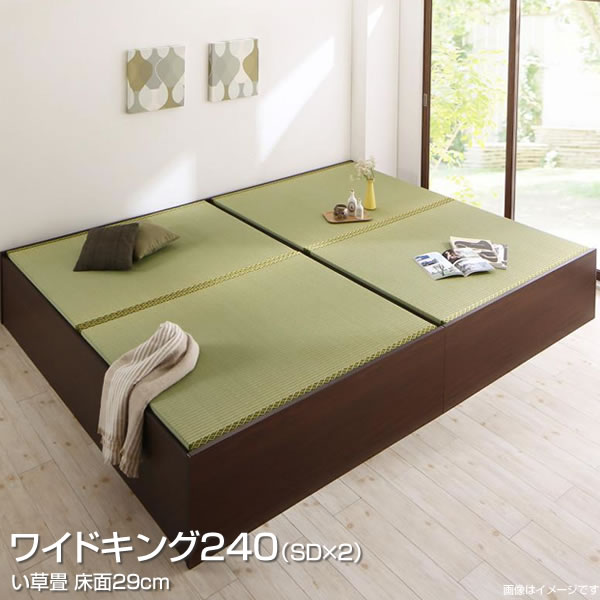 配送員設置 組立設置付き 畳ベッド 連結ベッド 小上がり 収納付きベッド ベッドフレームのみ い草畳 ワイドK240(セミダブル×2) 高さ29cm ローベッド 布団収納 ヘッドレスベッド 畳 たたみ タタミ ベッド ベット すのこ 頑丈 丈夫 日本製 夫婦 新婚 家族 ファミリーベッド 親子 子供, シンヨシトミムラ 40ec4c1e