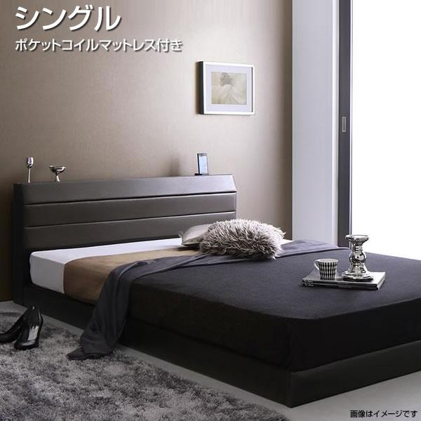 すのこベッド シングルベッド 日本製 ポケットコイルマットレス付き シングル 幅100×長さ210×高さ62cm 国産 コンセント付き 棚付き 宮付き デザインベッド スノコベッド おしゃれ 合皮レザー レザーベッド 高級感 ローベッド ダークブラウン/ホワイト