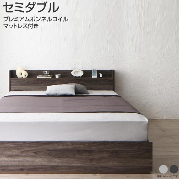 ベッド セミダブル 収納付きベッド 北欧風 プレミアムボンネルコイルマットレス付き 引出し付きベッド 宮付き 棚付き コンセント付き ベッド下収納 モダン 携帯 スマホ 充電 木製ベッド 2杯引き出し付きライトグレー/ダークグレー