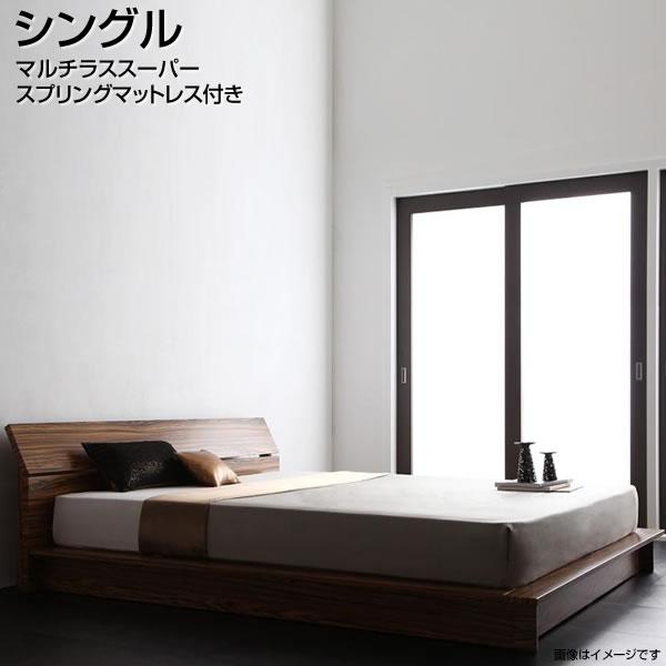 シングルベッド ローベッド すのこベッド マルチラススーパースプリングマットレス付き 幅118×長さ218×高さ67cm 小さめ 小さい ローベット スノコベッド ロータイプ フロアベッド ロースタイル 低いベッド ヘッドボード付き デザインベッド 一人暮らし ワンルーム ブラウン