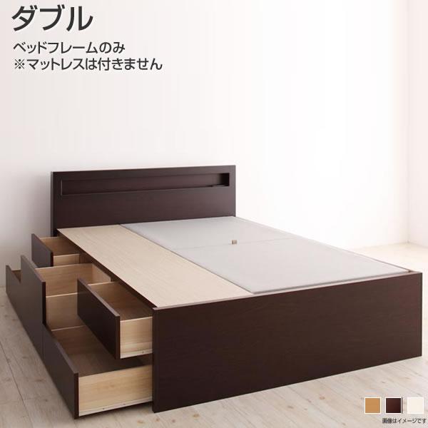 お客様組立 ダブル 日本製 収納ベッド ベッドフレームのみ マットレスなし 幅140 長さ205 高さ80cm 夫婦 同棲 カップル コンセント付き 棚付き 宮付き ベッド下収納 引出し付き ヘッドボード 木製ベッド 簡単組み立て 低ホルムアルデヒド ダークブラウン/ナチュラル/ホワイト