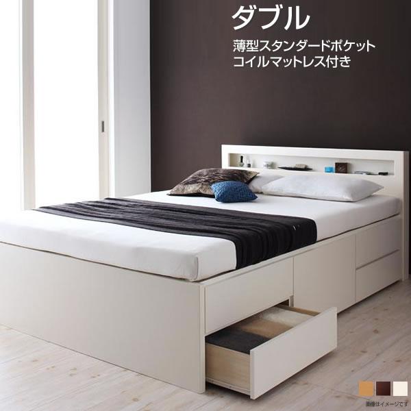 トミカチョウ 組立設置付 ダブル 日本製 収納付きベッド 日本製 棚付き 薄型スタンダードポケットコイルマットレス付き ベッド下収納 幅140 長さ205 高さ80cm 夫婦 同棲 カップル コンセント付き 棚付き 宮付き ベッド下収納 引出し付き 木製 簡単組み立て 低ホルムアルデヒド ダークブラウン/ナチュラル/ホワイト, オートパーツエージェンシー:3196e53a --- growyourleadgen.petramanos.com