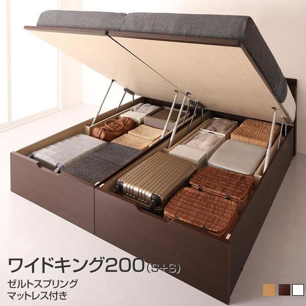 お客様組立 連結ベッド 日本製ベッド 跳ね上げベッド ワイドK200 (シングル×2台) 跳ね上げ式ベッド 収納付きベッド 宮付き コンセント ガス圧 マットレス付き 広い 大きい 夫婦 家族 新婚 大容量 北欧風 ホワイト 白 ゼルトスプリングマットレス付き