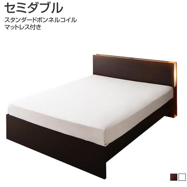 お客様組立 日本製 セミダブルベッド マットレス付き ローベッド すのこベッド ベッド下収納 コンセント 照明 ライト 棚付き 宮付き セミダブル シンプル モダン 子供部屋 頑丈 丈夫 国産 ヘッドボード ロータイプ 収納スペース スタンダードボンネルコイルマットレス付き