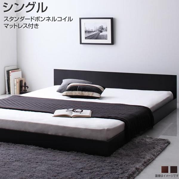 ベッド シングル マットレス付き ローベッド シングルベッド シンプル ヘッドボード フロアベッド 低いベッド 木製ベッド ベッド ベット フロアタイプ ロータイプ 寝室 低い ロー 一人暮らし ワンルーム 狭い部屋 小さい 小さめ スタンダードボンネルコイルマットレス付き