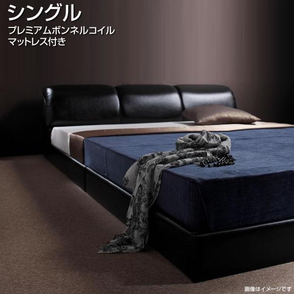 ローベッド マットレス付き ベッド シングル プレミアムボンネルコイルマットレス付き 幅108×長さ220×高さ50cm ローベット ロータイプ フロアベッド フロアーベッド 低いベッド ヘッドボード付き レザーベッド 高級感 一人暮らし ワンルーム 小さめ 小さい ブラック 黒