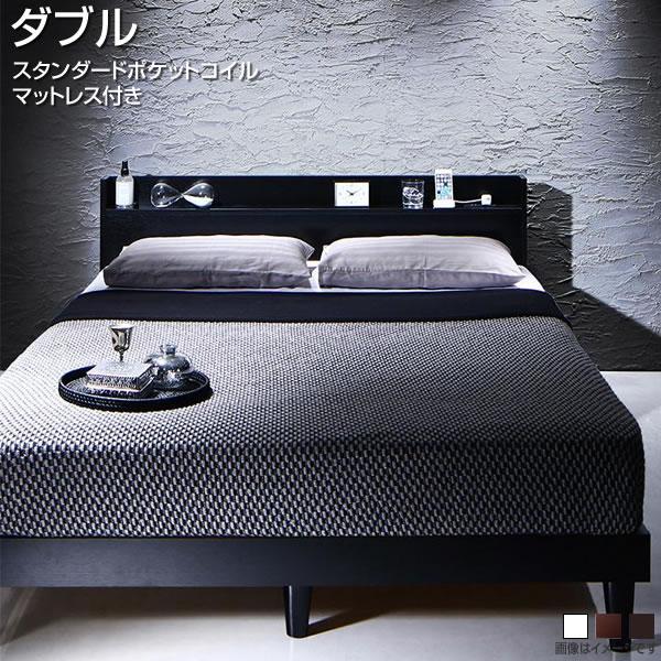 棚・コンセント付きデザインすのこベッド Morgent モーゲント スタンダードポケットコイルマットレス付き ダブル
