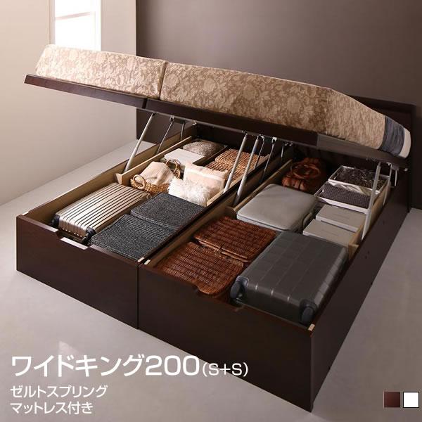 組立設置付 跳ね上げ 大容量 日本製 収納ベッド ワイドキング 夫婦 分割 新婚 連結 ベッド 2台 ゼルトスプリングマットレス付き ワイドK200 (シングル×2台) 収納付きベッド 宮付き コンセント付き ガス圧式 広い 大きい 夫婦 家族 新婚 大容量 すのこベッド マットレス付き, パワーステップウェブショップ:3162f086 --- evrazia26.ru