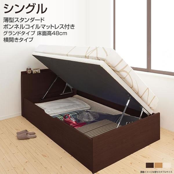 最も完璧な 組立設置付き 跳ね上げ式収納ベッド 深さグランド シングル 横開き オシャレ 深さグランド 跳ね上げベッド 収納式ベッド 跳ね上げ式ベッド シングルベッド 収納ベッド 収納付きベッド 大容量 コンセント付き 宮付き オシャレ 収納式ベッド 木製 薄型スタンダードボンネルコイルマットレス付き, カラスチョウ:71070be9 --- mtrend.kz