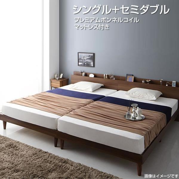 広いベッド すのこベッド 2台 ツインベッド (シングル+セミダブル) プレミアムボンネルコイルマットレス付き 宮付き コンセント付き 棚付き 頑丈 丈夫 家族ベッド ファミリーベッド 親子ベッド ホテル 寝室 夫婦 同棲 カップル 分割 シンプル 敷きふとん対応