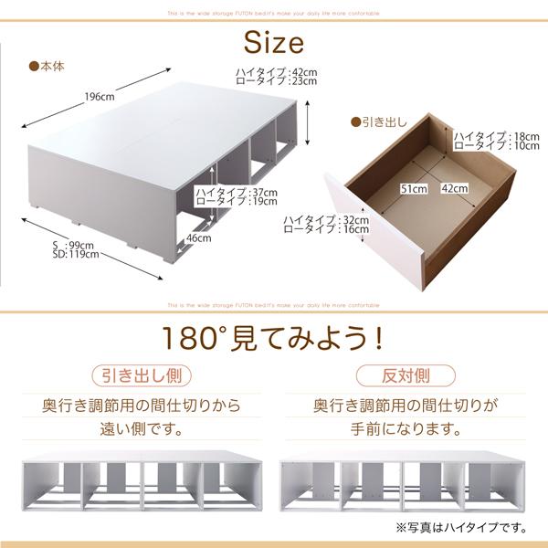 セミダブル ベッド 収納ベッド ヘッドレスベッド 小上がり マットレスなし ベッドフレームのみ 引出し4杯 ハイタイプ 幅119 長さ196 高さ42cm 収納付き 布団対応 丈夫 頑丈 丈夫 省スペース 大容量ベッド ブラック/ウォルナット/ホワイト