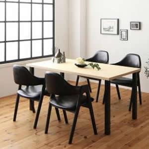 ダイニングセット 5点セット(テーブル幅150+チェア4脚) ダイニングテーブルセット 4人がけ 4人掛け 4人用 四人掛け ダイニングテーブル ダイニング ダイニングチェア 食卓椅子 食事椅子 椅子 イス チェア いす 家族 ファミリー 夫婦 新婚 ヴィンテージ 天然木 モダン