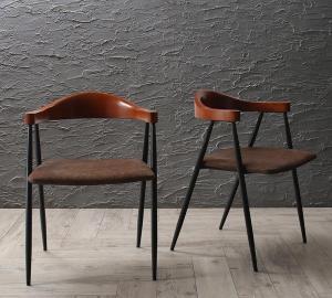 ダイニングチェア 2脚組 幅55×奥行53×高さ73(座面高44)cm ダイニングチェアのみ 食卓イス ダイニングチェアー 食卓椅子 チェア いす 椅子 木製チェア 木製チェアー ダイニング椅子 ダイニングいす デザインチェア