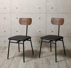 ダイニングチェア 2脚組 幅42.5×奥行54.5×高さ80.5(座面高42.5)cm ダイニングチェア ダイニングチェアのみ 食卓イス ダイニングチェアー 食卓椅子 チェア いす 椅子 ダイニング椅子 ダイニングいす デザインチェア 合成皮革 puレザー ブラウン×ブラック