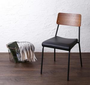 ダイニングチェア 2脚組 幅47.5×奥行54×高さ80(座面高46)cm ダイニングチェアのみ 食卓イス ダイニングチェアー 食卓椅子 チェア いす 椅子 木製チェア ダイニング椅子 ダイニングいす デザインチェア スタキングチェア コンパクト 省スペース