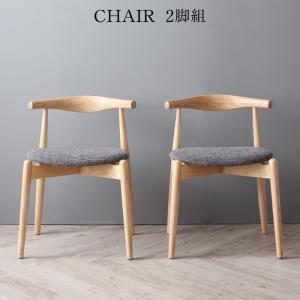 北欧 ダイニングチェア 2脚組 2セット 幅54×奥行46×高さ74(座面高47)cm ダイニングチェア ダイニングチェアのみ 食卓イス ダイニングチェアー 食卓椅子 チェア いす 椅子 木製チェア 木製チェアー ダイニング椅子 ダイニングいす デザインチェア