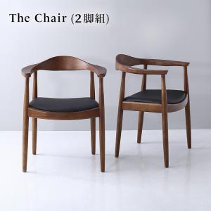 北欧 ダイニングチェア 2脚組 2セット 幅64×奥行55.5× 高さ78.5(座面高46)cm ダイニングチェア ダイニングチェアのみ 食卓イス ダイニングチェアー 食卓椅子 チェア いす 椅子 木製チェア 木製チェアー ダイニング椅子 ダイニングいす デザインチェア