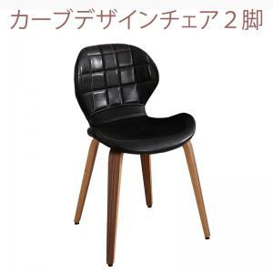 ダイニングチェア 2脚組 幅46×奥行52×高さ76.5cm(座面高44cm) ダイニングチェアのみ 食卓イス ダイニングチェアー 食卓椅子 チェア いす 椅子 木製チェア 木製チェアー ダイニング椅子 ダイニングいす 2セット 北欧デザインチェア PVCレザー ブラック 黒