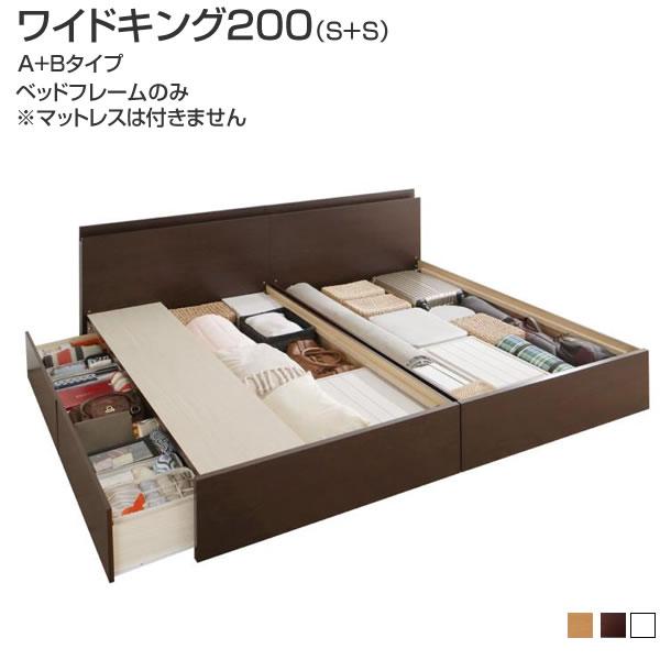 お客様組立 連結 ベッド 2台 日本製ベッド ベッドフレームのみ A+Bタイプ ワイドK200 (シングル×2台) 連結ベッド 収納付きベッド マットレスなし 収納 ファミリーベッド 家族 新婚 夫婦 宮付き コンセント付き 大きいベッド 広いベッド 床下収納ベッド 北欧風 引出し付き
