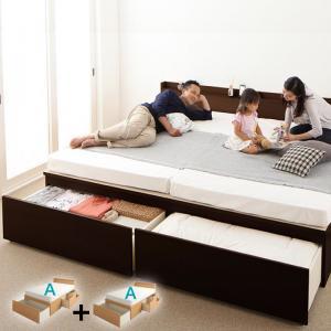 組立設置付 日本製 連結ベッドベッド 2台 A+A ワイドK240(セミダブル×2) 薄型スタンダードボンネルコイルマットレス付き カギ付き サイドガード付き 収納 チェストベッド ベッド2セット 収納付きベッド 夫婦 親子ベッド コンセント付き 引き出し付き マットレスセット